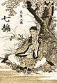 Basho by Hokusai-small.jpg