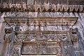 Basilica Complex, Qanawat (قنوات), Syria - East part- detail of portal in southern façade - PHBZ024 2016 3567 - Dumbarton Oaks.jpg