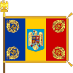 Battle flag of Romania (General Staff model).png