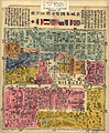 Beijing 1900.jpg
