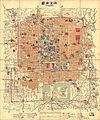 Beijing 1900 Aufgenommen.jpg