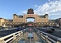 Beijing West Railway Station (20180613182504).jpg