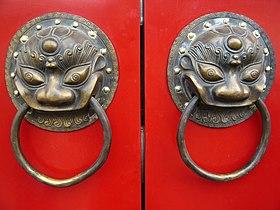 Beijingreddoorpic2