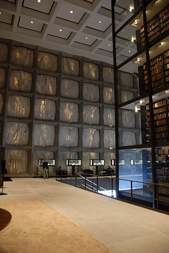 Interior of Beinecke Library BeineckeInterior.jpg