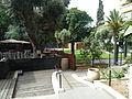 Beit HaItonaim Garden P1150071.JPG