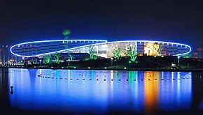 Bengbu Convention & Exhibit Center at night - panoramio.jpg
