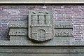 Berufliche Schule Uferstraße 10 (Hamburg-Barmbek-Süd).Eingang Uferstraße.Wappen.1.22584.ajb.jpg