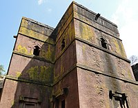 Bete Giyorgis (Church of St. George), Lalibela, Ethiopia.