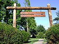 Bethalto Arboretum.JPG