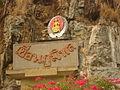 Bhumibol dam sign 2.jpg