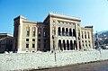 Bibliothèque Nationale et Universitaire de Bosnie-Herzégovine (1974).jpg