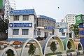 Bidhannagar Municipality Office - Borough 4 Ward 28 - Nayapatti - Salt Lake City - Kolkata 2017-06-21 2850.JPG