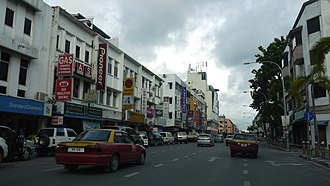 Bintulu - Bintulu downtown in 2011