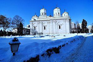 Golia Monastery - The church of the Golia Monastery