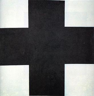 Black Circle - Image: Black Cross