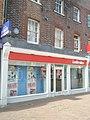 Bookies in Gosport High Street - geograph.org.uk - 1364413.jpg