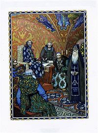 Boris Godunov (Zvorykin) 15.jpg