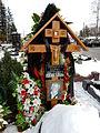 Boris Khimichev grave 2014.JPG