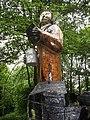 Branwell Bronte statue near Sowerby Bridge - geograph.org.uk - 1923620.jpg