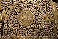 Brass lantern inlaid with silver, Mamluk, Egypt, 14th century, The David Collection, Copenhagen (3) (36241565202).jpg