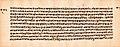 Brihadaranyaka upanishad adhyaya 1 folio 3b, page 2, Schoenberg Center manuscript, Penn Library.jpg