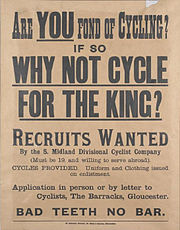 British Army cyclists recruiting poster WWI