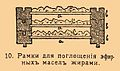 Brockhaus and Efron Encyclopedic Dictionary b81 207-10.jpg