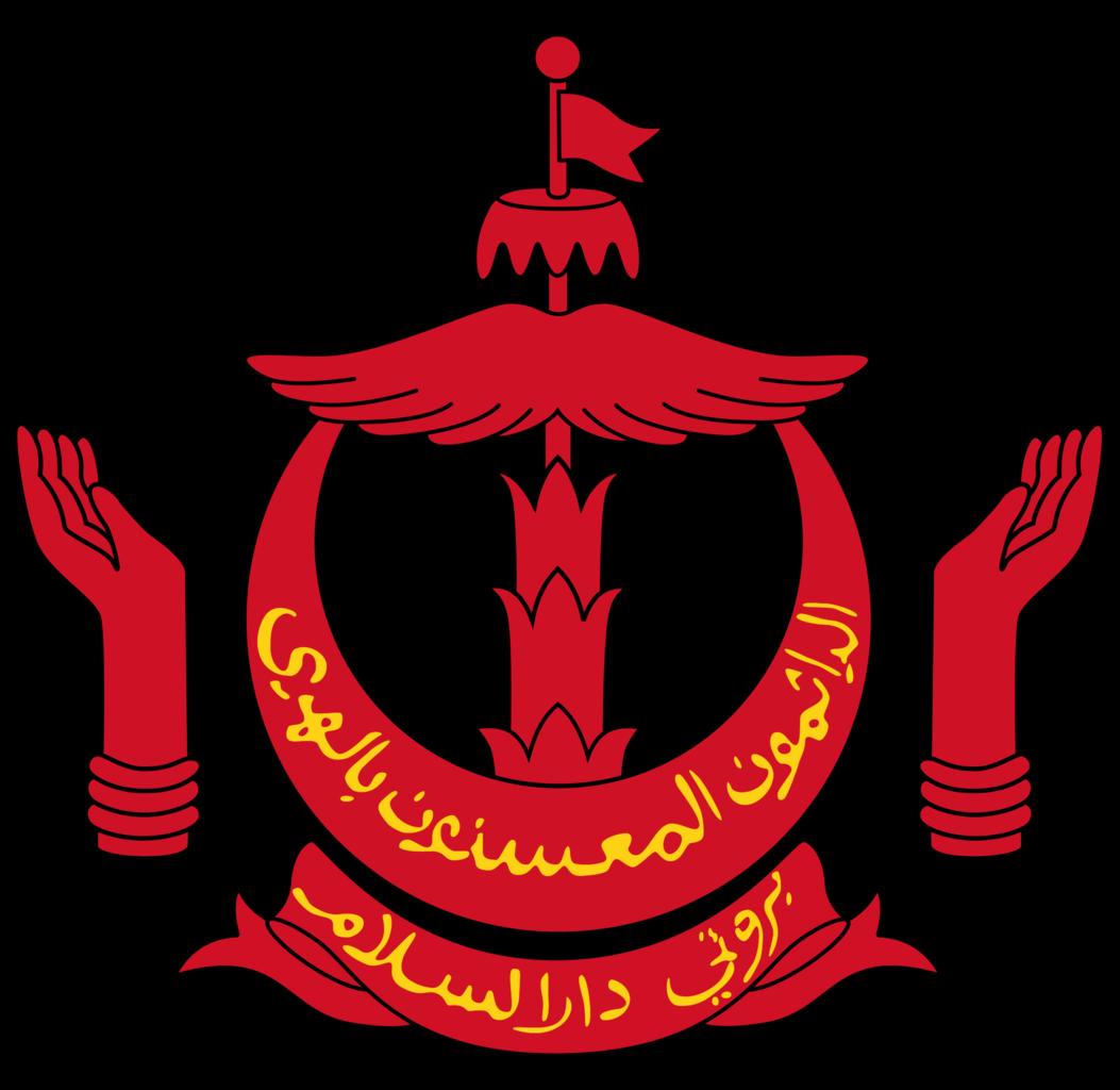 Brunei dating