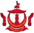 Coat of arms of Brunei Darussalam