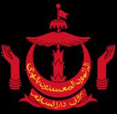 Brunei coa.png