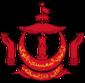 Stema Bruneiului