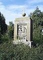Buelkau Gefallenen Denkmal 01 (RaBoe).jpg