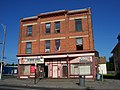 Building at 551-555 North Goodman Street.JPG