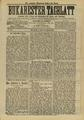 Bukarester Tagblatt 1888-07-04, nr. 148.pdf