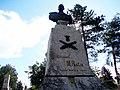 Bustul inspectorului de artilerie Mihai Pastia 2.JPG