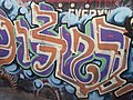 By ovedc - Graffiti in Florentin - 85.jpg