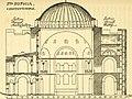 Byzantine and Romanesque architecture (1913) (14589625139).jpg