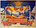 CCPB - 1921.jpg