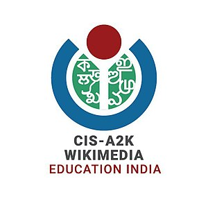 CIS-A2K Wikimedia Education India logo.jpg