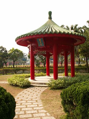 Chinese pavilion - A round pavilion in CUHK, Hong Kong