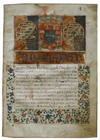 Castro Verde - The 1510 Charter of the town of Castro Verde promulgated by Manuel I of Portugal