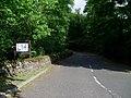Cadder Road - geograph.org.uk - 1336554.jpg