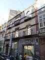 Calle Casapalma 7, Málaga.jpg