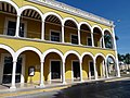 Campeche Public State Library (8263893377).jpg