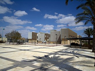 Jacob Blaustein Institutes for Desert Research - Image: Campus at Jacob Blaustein Institutes for Desert Research 2