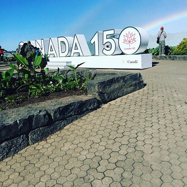 Fichier:Canada 150 visitor center.jpg