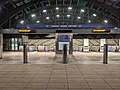Canary Wharf Tube Station on 10 April 2020 at 2055 2.jpg