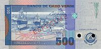 Cape Verde - 1992 500CVE note - back.jpg