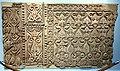 Carved stucco, dado, Type C, from Samarra, Iraq, 9th century CE. Pergamon Museum.jpg