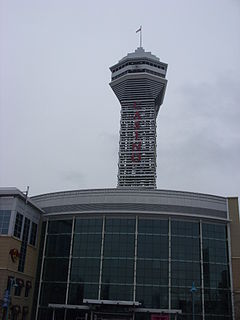 Casino Tower